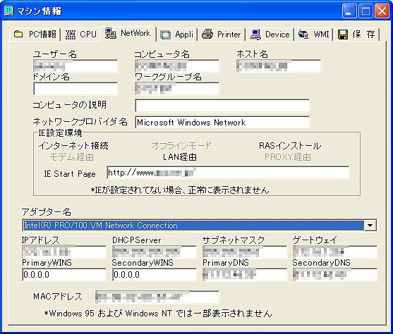 ExcelでPC管理台帳の詳細情報 : Vector ソフトを探 …